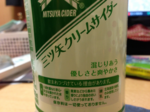 iphone/image-20121130221336.png